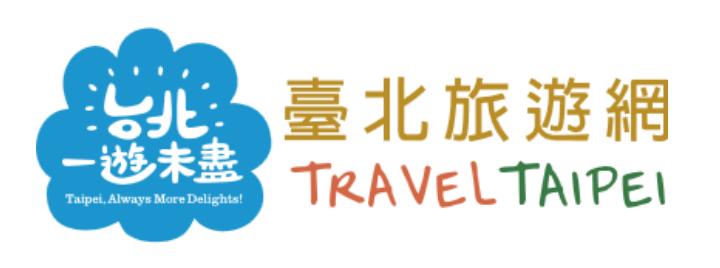 「台北旅遊網」的圖片搜尋結果